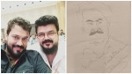 Nadhirshah Draw Mohanlal S Photo With In A Single Minute