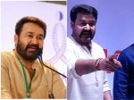 Reality Behind Mohanlal S Action In Amma Meeting