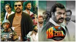 Mammootty S Pathinettam Padi Movie Latest Collection