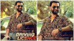 Prithviraj S Next Driving License First Look