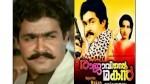 Years Of Mohanlal S Rajavinte Makan Movie