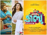 Shibu Movie Review