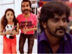 Pearle Maaney And Srinish Aravind In Shiyas Housewarming Viral