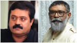 Suresh Gopi And Lal In Nithin Ranji Panicker S Movie