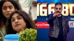 Telungana Police Questioned Vanitha Vijayakumar Tami Bigg Boss