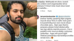 Unni Mukundan S Mass Reply Trending In Social Media Reason