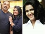 Vani Viswanath Says About Baburaj Love Story