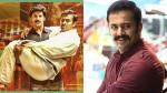 Unni Mukundan S Post About Vikramadithyan Movie