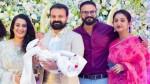 Kunchako Boban S Wishes To Jayasurya Post Viral