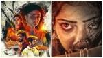 Vinayan S Aakashaganga 2 Movie Release Date