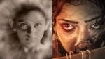 Akasha Ganga Movie Song Remix Version Released