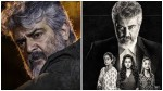 Nerkonda Paarvai 11th Day Box Office Collection Report