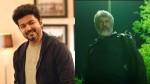 Nerkonda Paarvai Director Movie With Vijay