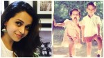 Bhavana Emotional Post About Brother Birthday