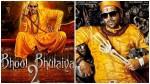 Bhool Bhulaiyaa 2 First Look Poster