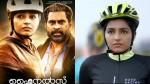 Rajisha Vijayan S Finals Movie Teaser Released