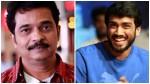 Kalidas Jayaram And Jayaraj Movie Named Backpack