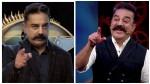 Kamal Haasan To Quit Bigg Boss Tamil
