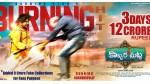 Sampoornesh Babu S Kobbari Matta Movie Spoof Poster Viral