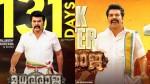 Mammootty S Madhuraraja Movie 131th Day Poster