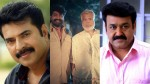 Mohanlal And Other Celebrities To Launch Porinju Mariyam Jose Trailer
