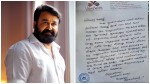 Mohanlal Viswasanthi Foundation Build New Home For Linu S Family
