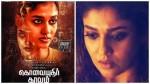 Nayanthara Next Movie Release Again Postponed