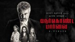 Ajith S Nerkonda Paarvai Latest Collection