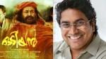Va Shrikumar Menon Got Best Newcomer Director Award
