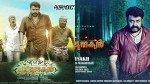 Pulimurugan Second Part Will Happen Confiramtion Soon