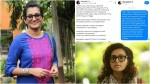 This Is Not My Account Parvathy Alert On Fake Post
