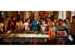 Mammootty Prithviraj Movie Pathnettam Padi Television Premiere
