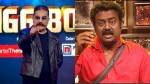 Bigg Boss Tamil 3 Contestant Saravanan Gets Evicted From Show