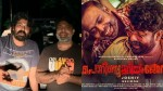 Joju George And Chemban Vinod S Video About Porinju Mariam Jose