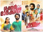Shakthan Market Movie Review