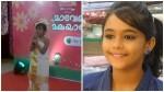 Uppu Mulakum Fame Sivani S Childhood Video