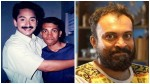 Soubin Share Old Pic With Fahadh Faasil