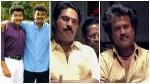 Tamil Movies Based On Frienship
