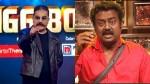 Bigg Boss Tamil Contestant Saravanan Appologises For Comment On Groping Women