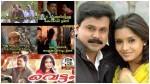 Dileep And Priyadarshan Movie Vettam Celebrating 15 Years