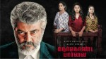Nerkonda Paarvai First Day Box Office Collection
