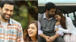 Prithviraj Talking About Nazriya Nazim Latest Chat