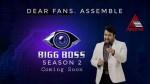 Audience Reaction After Announced Bigg Boss Malayalam Season