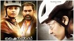 Maala Parvathi Talks About Rajisha Vijayan Movie Finals