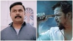 Dileep And Arjun Movie Jack Daniel Glimpse Video Out