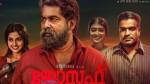 Joju George S Joseph Movie Tamil Remake Coming