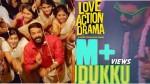 Kudukku Pottiya Kuppayam Song Trnding In Social Media