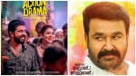 Onam Release Malayalam Movies Latest Collection Updates