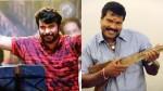 Mammootty Sings Kalabhavan Mani S Song For Ganagandharvan Movie