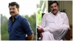 Mammootty Send A Letter To Vp Sreedharan